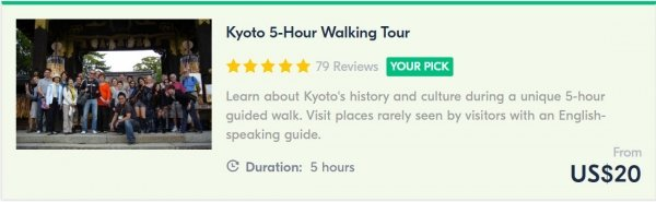 cherry blossoms in japan - kyoto walking tour